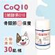 骨力勁-SILVER plus CoQ10 30錠/瓶 product thumbnail 1