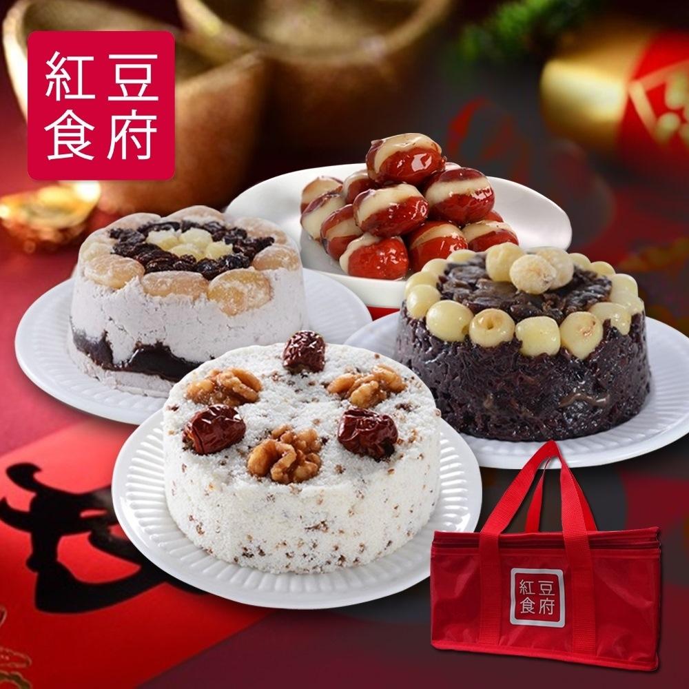 紅豆食府SH‧精緻四喜禮盒(送精美保冷袋) (年菜預購)