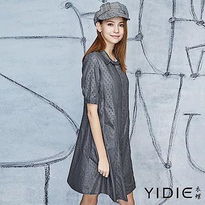 【YIDIE衣蝶】幾何織紋襯衫洋裝