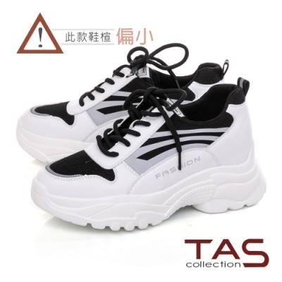 TAS異材質拼接綁帶老爹鞋-潮流黑