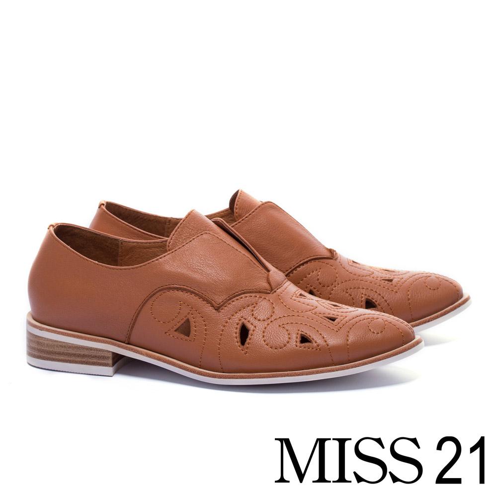 跟鞋 MISS 21 紳士品味雕花電繡設計全真皮牛津低跟鞋-棕