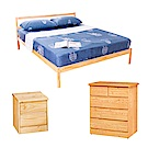 AS-頂級松木雙人床架收納三件組(床架+床頭櫃+斗櫃)