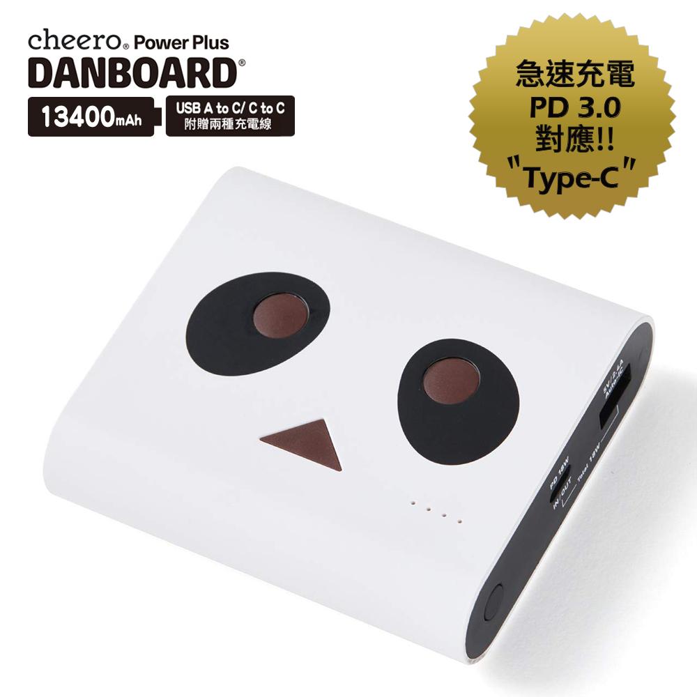 [PD快充版]cheero阿愣13400mAh 雙輸出行動電源-熊貓白