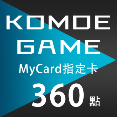 MyCard-KOMOE指定卡360點
