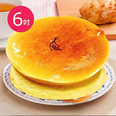 樂活e棧-父親節造型蛋糕-就是單純乳酪蛋糕(6吋/顆,共1顆)