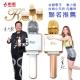 勳風F8 K歌棒 麥克風  HF-F8 product thumbnail 1