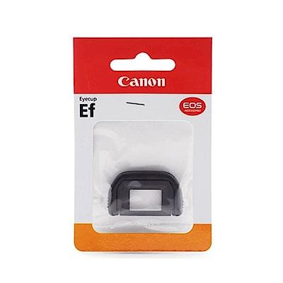 原廠Canon佳能 眼罩EF