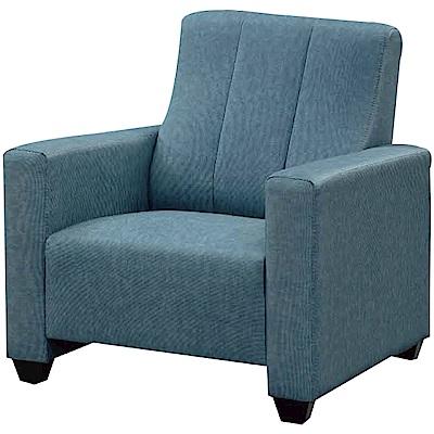 綠活居 巴提耶時尚耐磨貓抓皮革單人座沙發椅-83x85x90cm免組