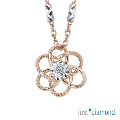 Just Diamond 花漾佳人系列 18K玫瑰金 鑽石吊墜