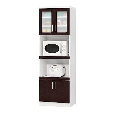 品家居 愛麗亞2尺木紋雙色高餐櫃-60x42x180cm免組