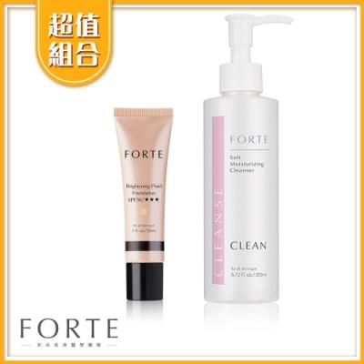 FORTE 台塑生醫-夏日防曬清潔組(超潤粉底精華乳SPF38+潔面露)