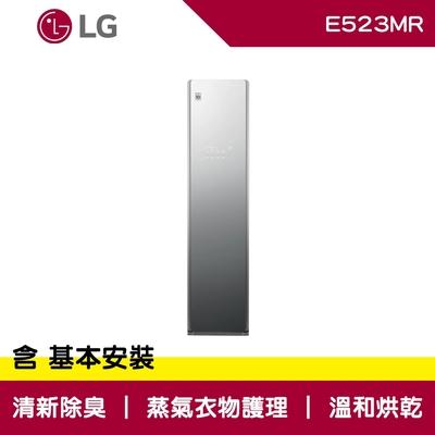 LG樂金 WiFi Styler 蒸氣電子衣櫥 奢華鏡面款 E523MR