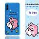 【卡娜赫拉】三星 Samsung Galaxy A50/A50s/A30s 防摔氣墊空壓保護套(蹭P助) product thumbnail 1