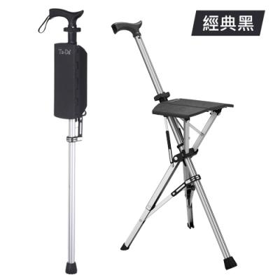 Ta-Da 泰達自動手杖椅/休閒椅 經典黑《送 極細運動毛巾》
