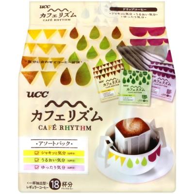 UCC 和風濾式咖啡-綜合(126g)