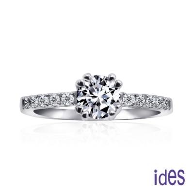 ides愛蒂思 八爪50分F/VS1八心八箭頂級車工3EX鑽石戒指/妳最珍貴18K