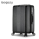 Bogazy 旅繪行者 26吋拉絲紋可加大行李箱(太空黑)