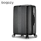 Bogazy 旅繪行者 29吋拉絲紋可加大行李箱(太空黑)