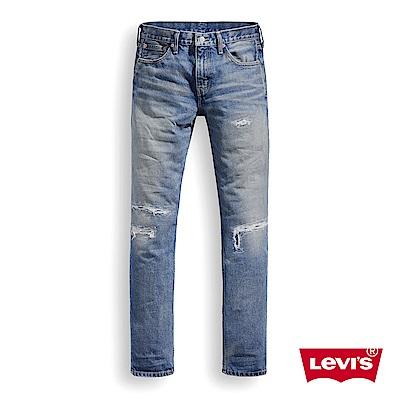 Levis 男款 505C復古直筒小窄管牛仔長褲 硬挺厚磅 破壞補丁