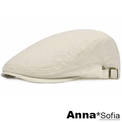 AnnaSofia 輕薄質細線直紋 鴨舌帽小偷帽(米杏系)