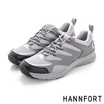 HANNFORT TORNADO透氣網布護趾氣墊戶外鞋-男-巖石灰