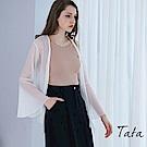 喇叭袖小編織罩衫 TATA