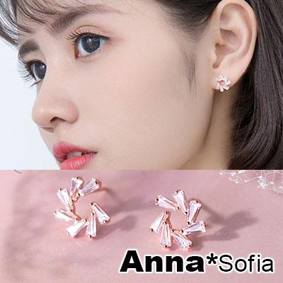 AnnaSofia 琉光晶璇 925銀針耳針耳環(玫瑰金系)