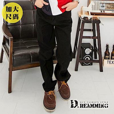 Dreamming 大尺碼韓版斜紋布伸縮中直筒褲-黑色