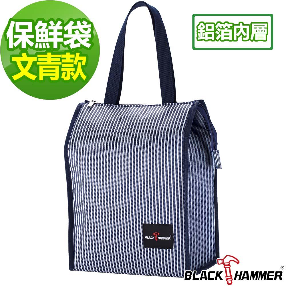 【BLACK HAMMER】時尚保溫袋(文青款)