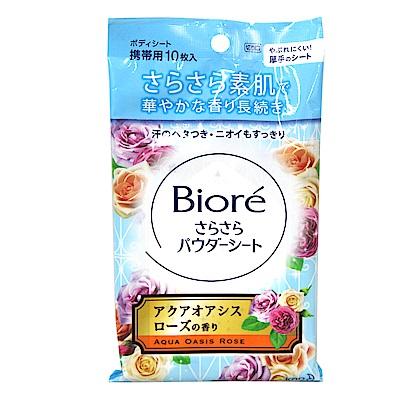 日本Biore攜帶式濕紙巾-玫瑰花香(45g)/包