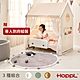 【HOPPL】HOUSE & BED 遊戲城堡屋床套組公主風-天然原木 product thumbnail 1