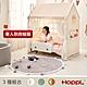 【HOPPL】HOUSE & BED 遊戲城堡屋床套組公主風-簡約白 product thumbnail 1