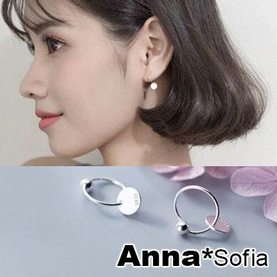 AnnaSofia 搖曳單圓片C圈 925銀針耳針耳環(銀系)