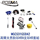 POSMA 高爾夫球桿 男款球桿 9支球桿套組 黑 MGCS31GS9A2 product thumbnail 1