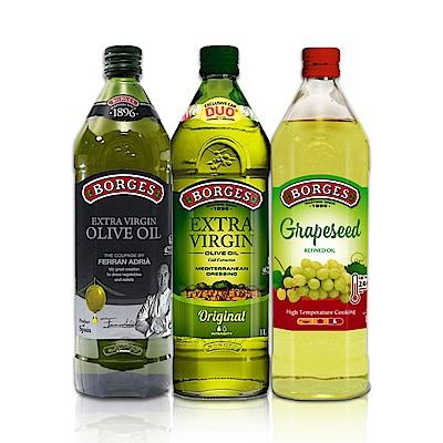 西班牙BORGES百格仕 米其林名廚嚴選3入組1L(名廚橄欖油+原味橄欖油+葡萄籽油)