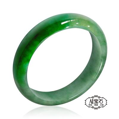 A1寶石 天然緬甸A貨-飄陽綠翡翠手鐲-內徑60mm(#19.5-附證書)