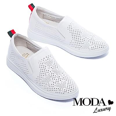 休閒鞋 MODA Luxury 蝴蝶沖孔造型全真皮厚底休閒鞋-白