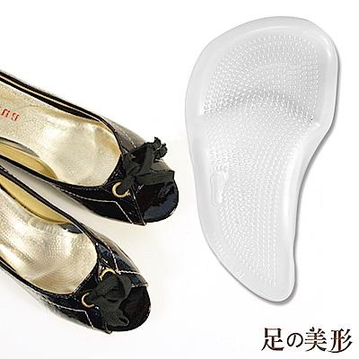 足的美形  頂級矽膠前掌腳弓7分半墊(2雙)