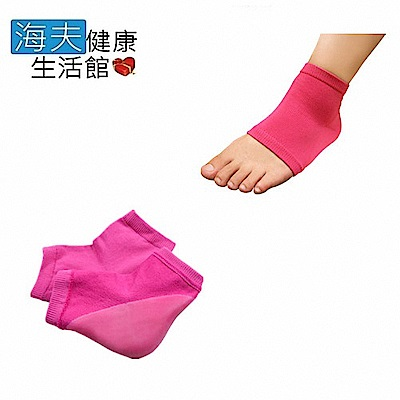 【WELL LANDS 關愛天使 海夫】羽絨凝膠修護腳跟襪