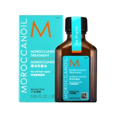 MOROCCANOIL 摩洛哥優油25ml (原廠公司貨)