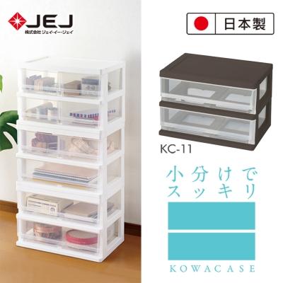 日本JEJ KOWA系列 2層抽屜櫃