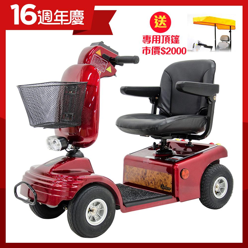 SHOPRIDER TE-888NE電動代步車(網路獨家款)