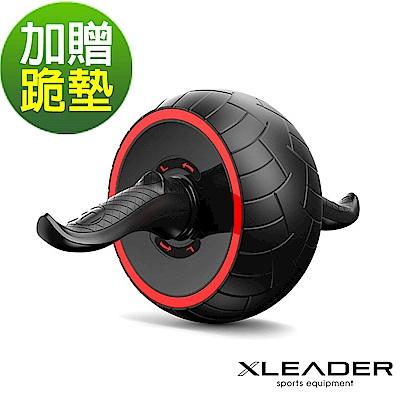 Leader X 自動回彈 耐磨迴力健腹輪 健腹器 滾輪 附跪墊 紅色