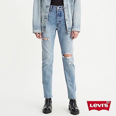Levis 女款 501 高腰排釦直筒牛仔長褲 重磅 赤耳
