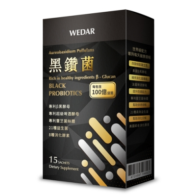 WEDAR 黑鑽菌 (15包/盒)