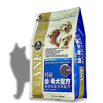ANF愛恩富 特級幼母犬配方 1.5KG 兩包組