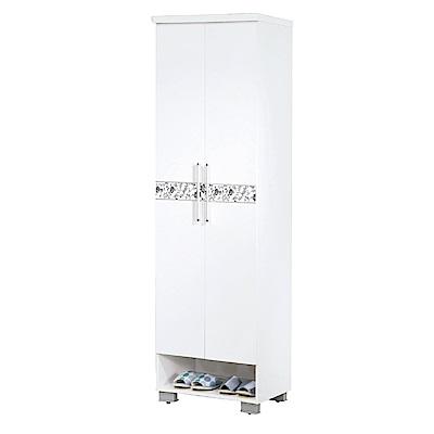 文創集 哥倫布現代白2尺二門高鞋櫃/玄關櫃-60x40x180cm免組