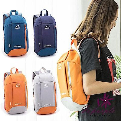 iSPurple 運動雙色 戶外輕盈休閒後背包 4色可選