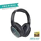 ALTEAM 我聽 RFB-997 藍牙音效降噪耳機