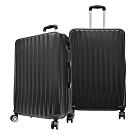 RAIN DEER 馬蒂司20吋ABS拉鍊行李箱/旅行箱-黑色